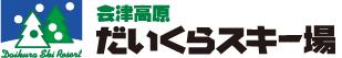 �������������X�L�[��