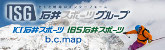石井スポーツクラブ