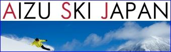 Azizu Suki Japan